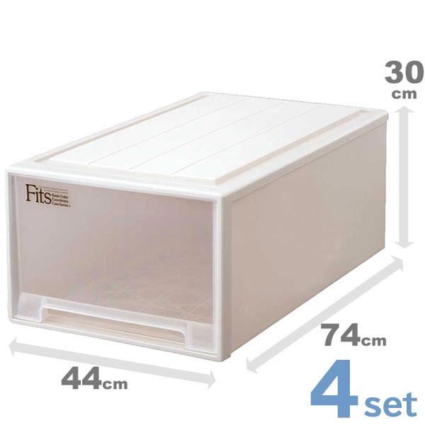 収納ケース 収納ボックス 4個セット Fits フィッツケース ディープL 押入れ ( 衣装ケース 押し入れ収納 fitsケース 天馬 Fit's 引き出し 引出し おもちゃ 日本製 国産 衣装ケース 深型 プラスチック 収納 フィッツ 押し入れ )