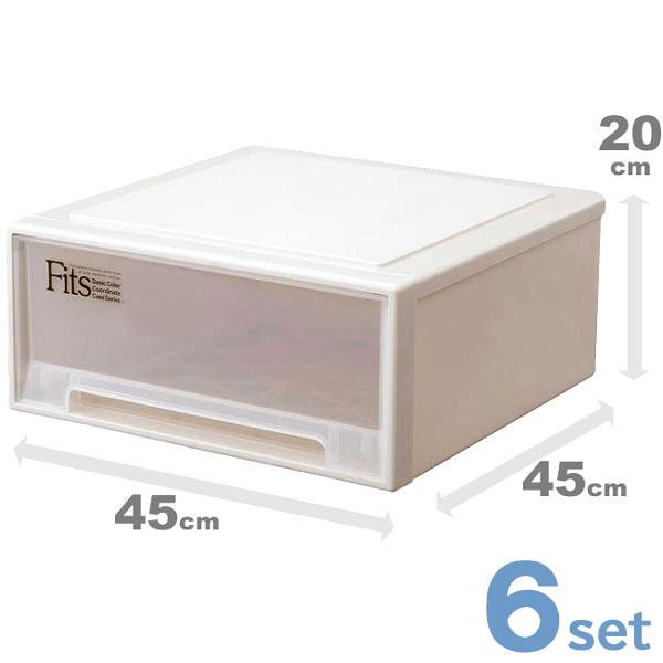 収納ケース 収納ボックス 6個セット Fits フィッツケース ワイド ( 天馬 衣類収納 クローゼット収納 小物入れ fitsケース Fit's 引き出し 日本製 国産 )