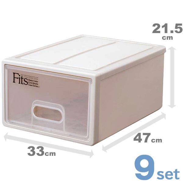 収納ケース 収納ボックス 9個セット Fits フィッツケース S ( 天馬 衣類収納 クローゼット収納 小物入れ fitsケース Fit's 引き出し チェスト スモールタイプ 小型 日本製 国産 )