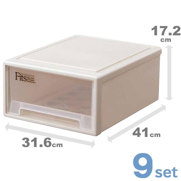 収納ケース 収納ボックス 9個セット Fits フィッツケース リトル ( 衣装ケース クローゼット収納 小物入れ 天馬 Fit's プラスチック 引き出し )
