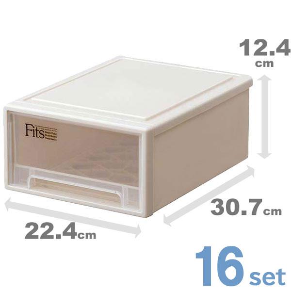 収納ケース 収納ボックス 16個セット Fits フィッツケース スモールタイプ ( 引出し リビング収納 小物入れ 天馬 Fit's 引き出し 小型 プラスチック )
