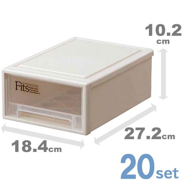 収納ケース 収納ボックス 20個セット Fits フィッツケース プチ ( はがき 葉書 ハガキ 収納 整理 プラスチック 小物入れ 年賀状 天馬 Fit's 引き出し )