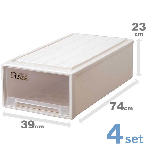 収納ケース 収納ボックス 4個セット Fits フィッツケース ロング 押入れ プラスチック ( 衣装ケース 押し入れ収納 天馬 キャスター取付可 引き出し Fit's 日本製 国産 ベッド下 収納 フィッツ )