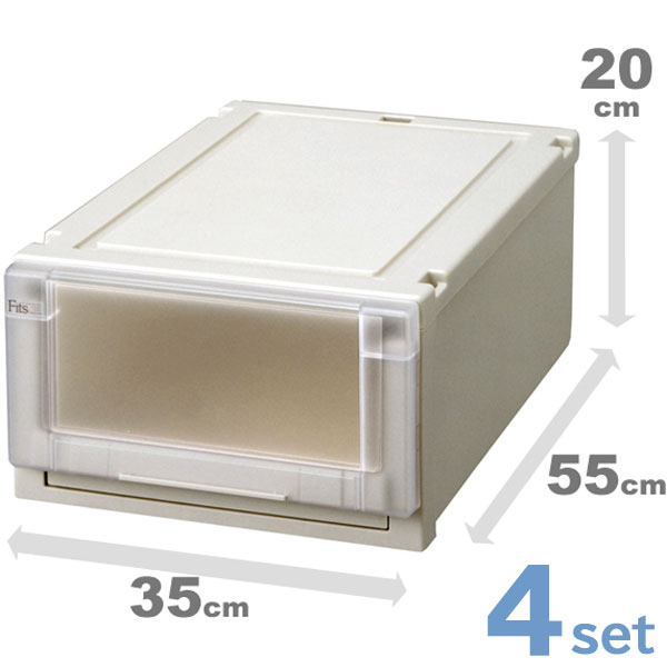 収納ケース 収納ボックス 4個セット Fits フィッツユニットケース 3520 ( 衣装ケース 天馬 Fit's 引き出し 丈夫 頑丈 キャスター取付可 日本製 国産 積み重ね 高級 収納box )