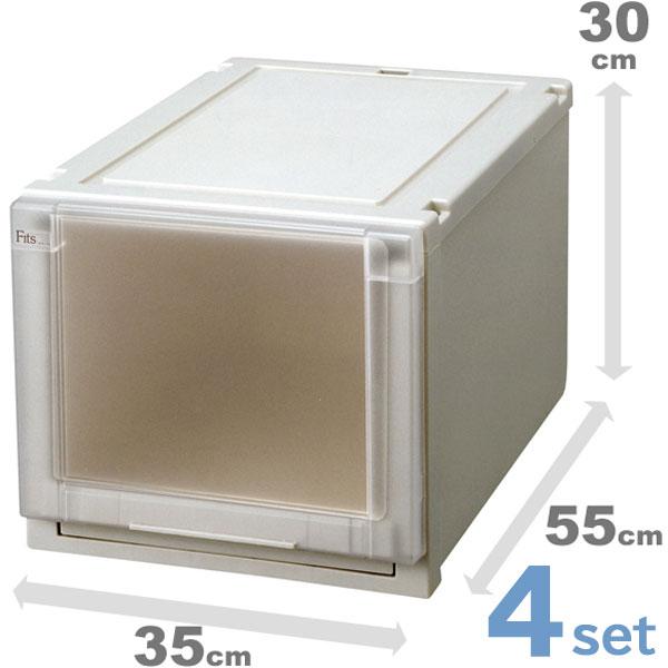 収納ケース 収納ボックス 4個セット 収納box Fits フィッツユニットケース 3530 ( ) 衣装ケース 天馬 高級 Fit's 引き出し 丈夫 頑丈 キャスター取付可 日本製 国産 積み重ね 高級 収納box ), 富合町:53648a8c --- ero-shop-kupidon.ru