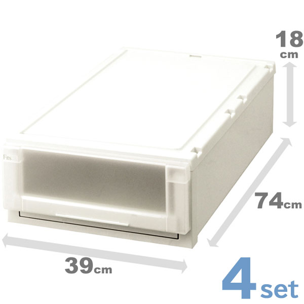 収納ケース 収納ボックス 4個セット Fits フィッツユニットケース (L) 3918 ( 衣装ケース 天馬 Fit's 引き出し 丈夫 頑丈 キャスター取付可 日本製 国産 積み重ね 高級 収納box )