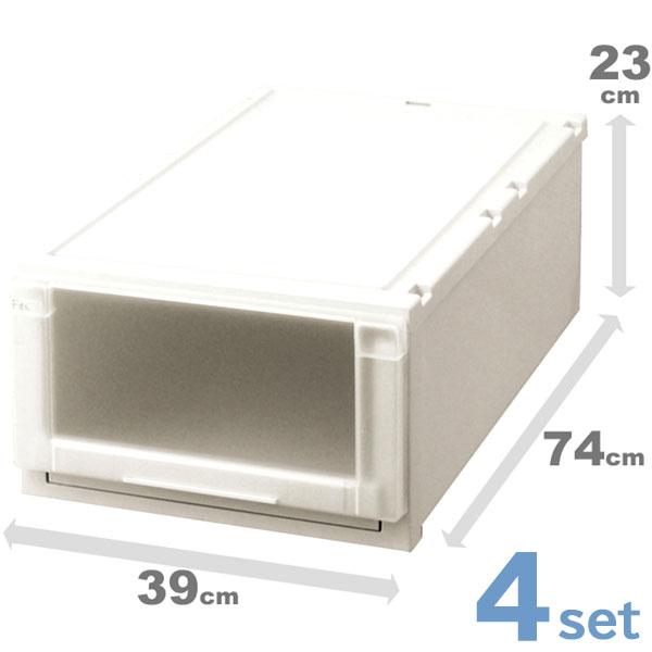 収納ケース 収納ボックス 4個セット Fits フィッツユニットケース (L) 3923 ( 衣装ケース 天馬 Fit's 引き出し 丈夫 頑丈 キャスター取付可 日本製 国産 積み重ね 高級 収納box )