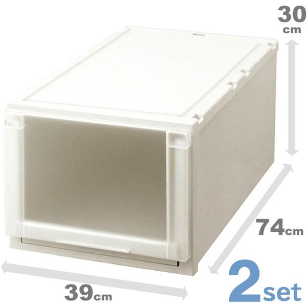 収納ケース 収納ボックス 2個セット Fits フィッツユニットケース (L) 3930 ( 衣装ケース 天馬 Fit's 引き出し 丈夫 頑丈 キャスター取付可 日本製 国産 積み重ね 高級 収納box )