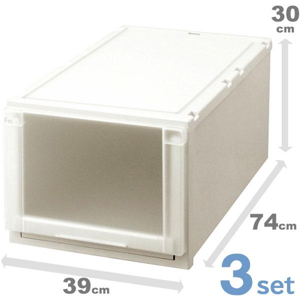 収納ケース 収納ボックス 3個セット Fits フィッツユニットケース (L) 3930 ( 衣装ケース 天馬 Fit's 引き出し 丈夫 頑丈 キャスター取付可 日本製 国産 積み重ね 高級 収納box )