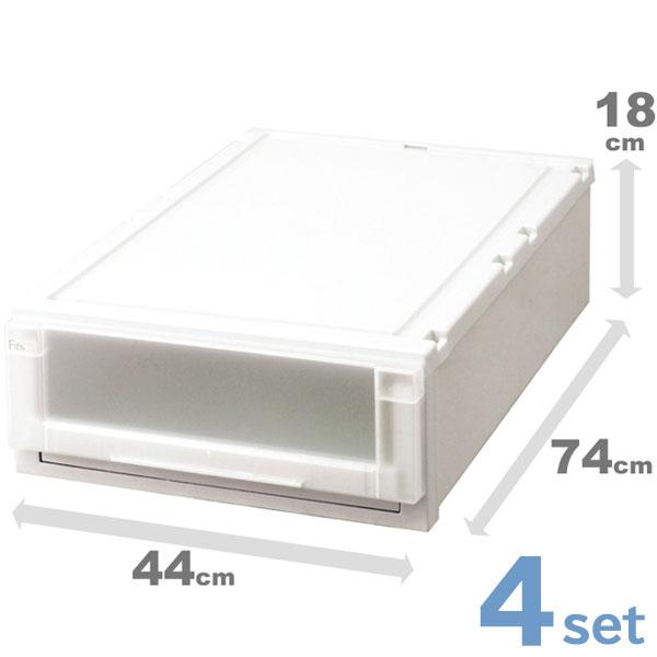 収納ケース 収納ボックス 4個セット Fits フィッツユニットケース (L) 4418 ( 衣装ケース 天馬 Fit's 引き出し 丈夫 頑丈 キャスター取付可 日本製 国産 積み重ね 高級 収納box )