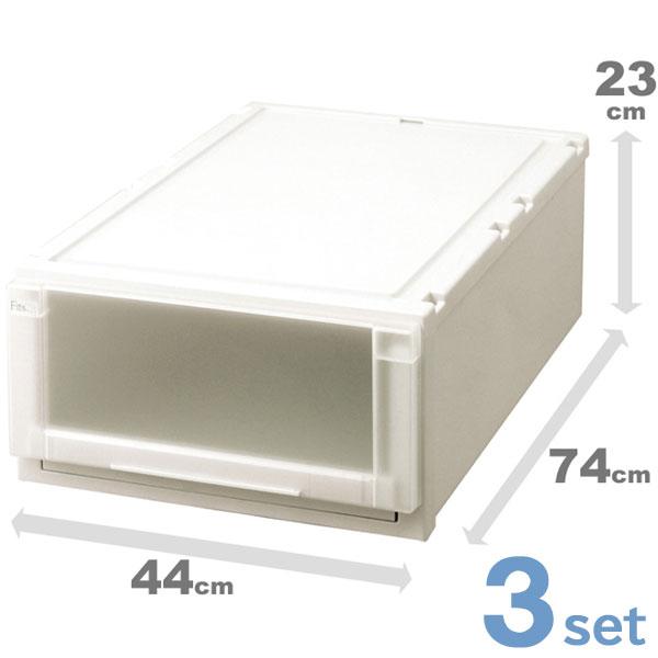収納ケース 収納ボックス 3個セット Fits フィッツユニットケース (L) 4423 ( 衣装ケース 天馬 Fit's 引き出し 丈夫 頑丈 キャスター取付可 日本製 国産 積み重ね 高級 収納box )