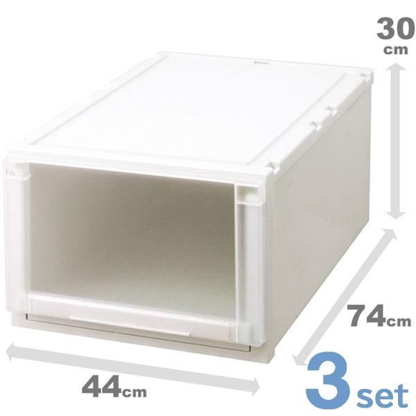 収納ケース 収納ボックス 3個セット Fits フィッツユニットケース (L) 4430 ( 衣装ケース 天馬 Fit's 引き出し 丈夫 頑丈 キャスター取付可 日本製 国産 積み重ね 高級 収納box )