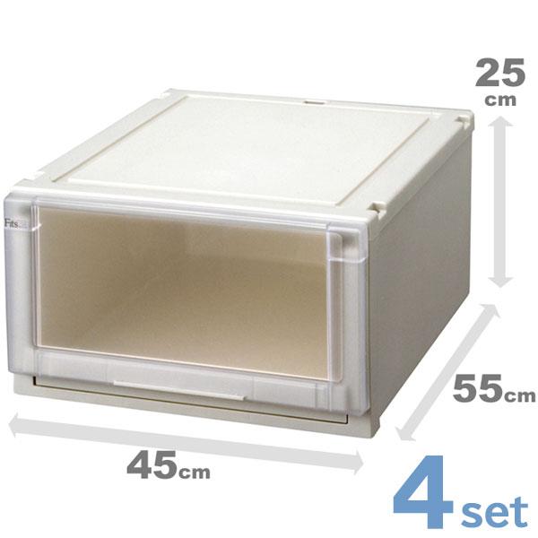 収納ケース 収納ボックス 4個セット Fits フィッツユニットケース 4525 ( 衣装ケース 天馬 Fit's 引き出し 丈夫 頑丈 キャスター取付可 日本製 国産 積み重ね 高級 収納box )