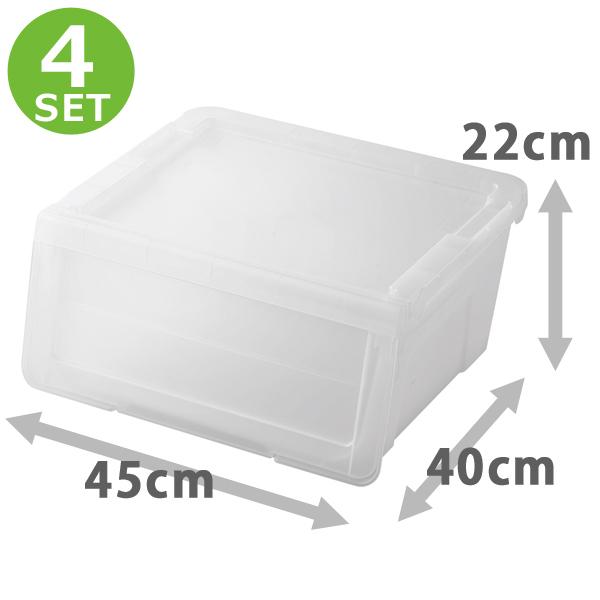 4個セット 収納ケース 収納ボックス 天馬 プロフィックス カバコS ( 積み重ね 衣装ケース 多目的収納 カラーボックス インナーボックス リビング キッチン ランドリー 子供部屋 クローゼット )