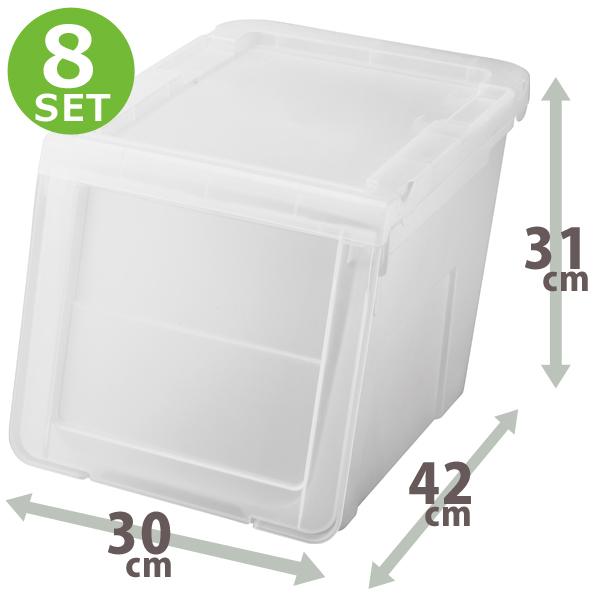 8個セット 収納ケース 収納ボックス 天馬 プロフィックス カバコ スリムM ( 積み重ね 衣装ケース 多目的収納 カラーボックス インナーボックス リビング キッチン ランドリー 子供部屋 クローゼット )