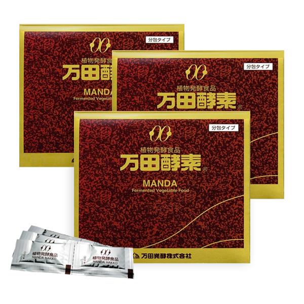 【3個セット、送料、代引手数料無料】【万田酵素ペースト分包タイプ150g(2.5g×60包)】
