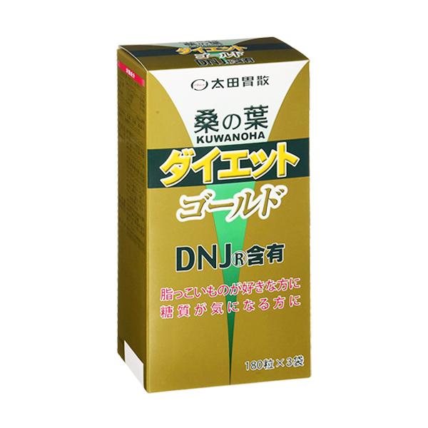 【太田胃散 桑の葉ダイエットゴールド 180粒×3袋】【送料無料】