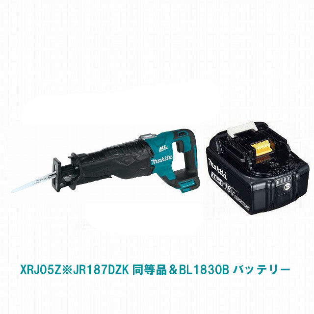 XRJ05Z(緑)&BL1830Bバッテリー マキタ充電式レシプロソー JR187DZK同等品 18V MAKITA USA モデル
