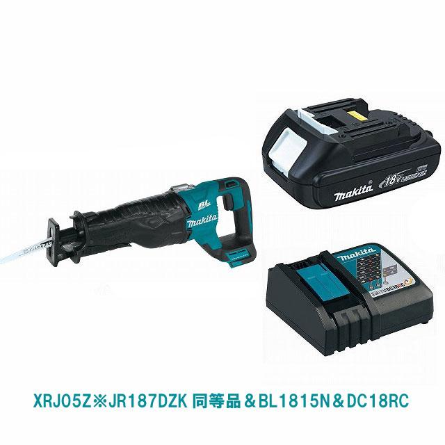 XRJ05Z(緑)&BL1815N&DC18RCバッテリー マキタ充電式レシプロソー JR187DZK同等品 18V MAKITA USA モデル