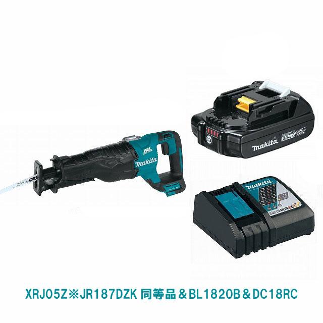 XRJ05Z(緑)&BL1820B&DC18RCバッテリー マキタ充電式レシプロソー JR187DZK同等品 18V MAKITA USA モデル