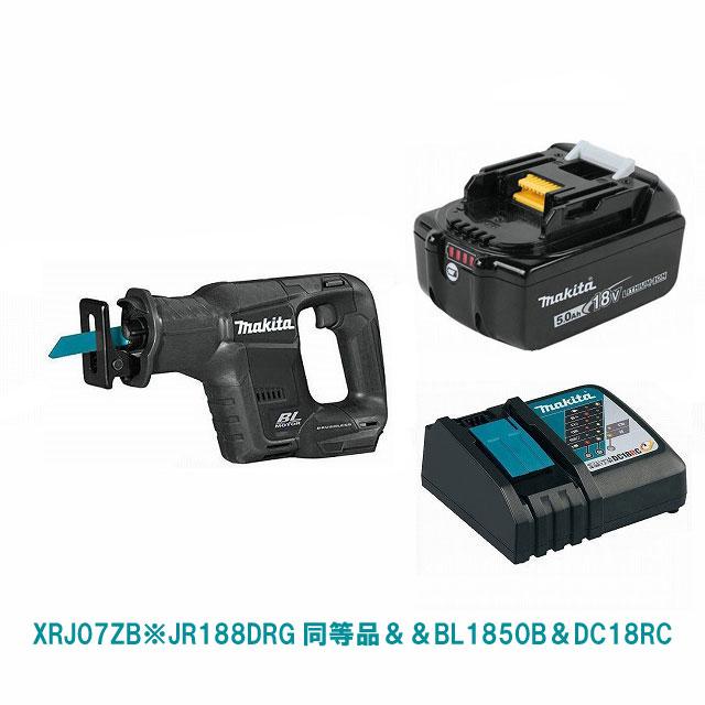 XRJ07ZB(黒)&BL1850B&DC18RC マキタ充電式レシプロソー JR188DRG同等品 18V MAKITA USA モデル 日本未発売カラー