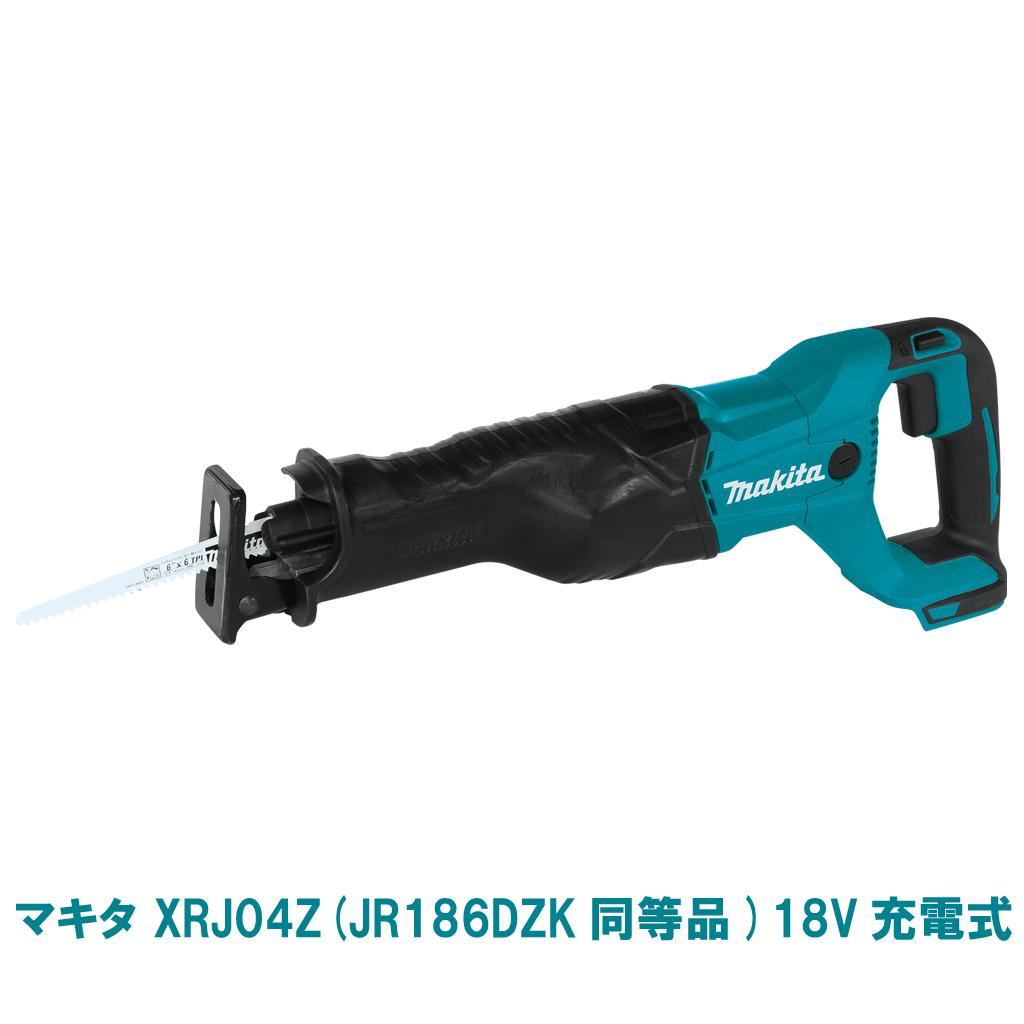 マキタ レシプロソー JR186DZK 同等品 18V 充電式 XRJ04Z 緑 MAKITA 本体のみ
