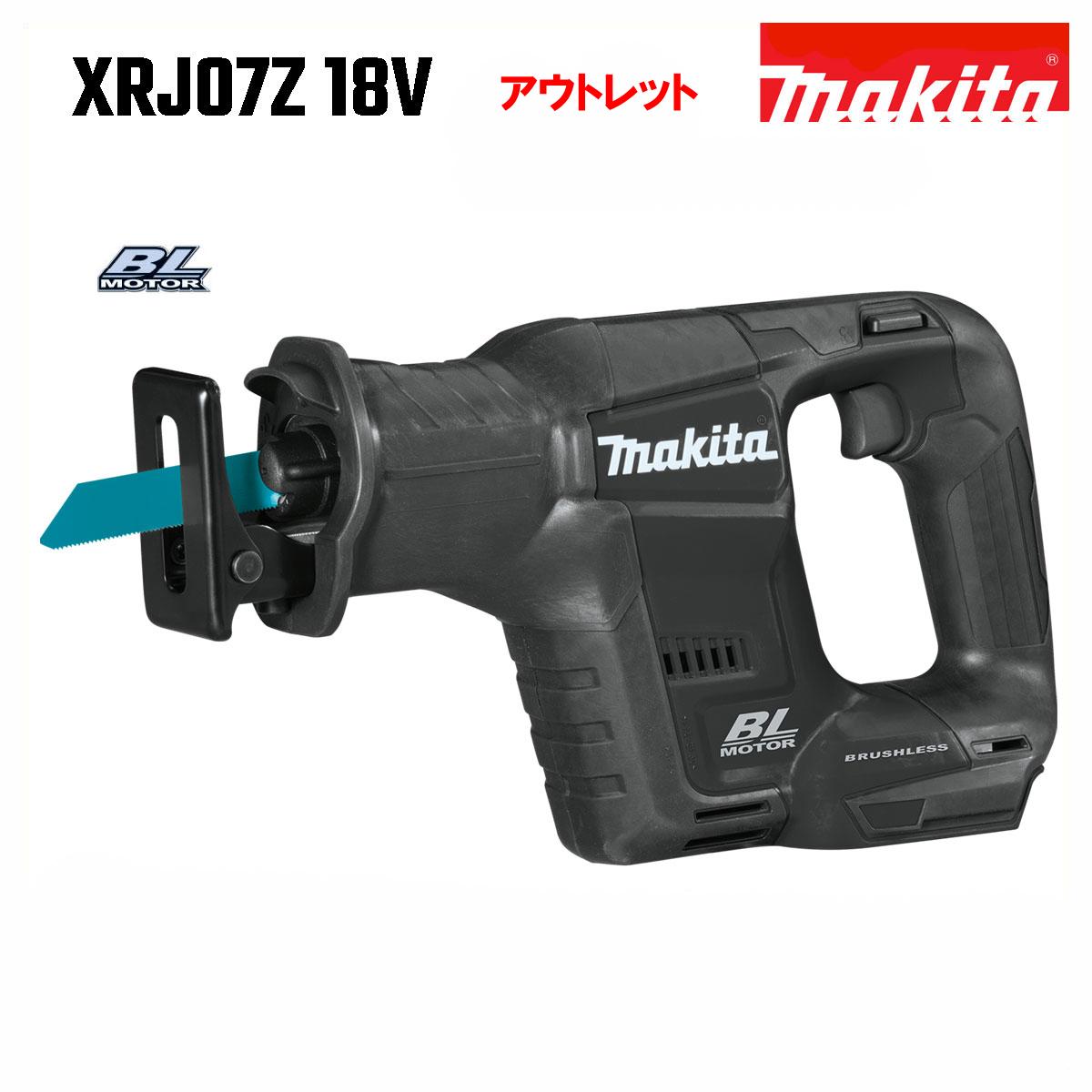 マキタ レシプロソー JR188DRG同等品 18V 充電式 XRJ07ZB 黒 MAKITA 本体のみ ※アウトレット価格