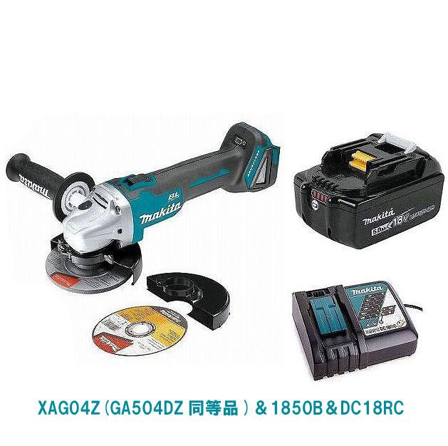 XAG04Z&BL1850B&DC18RC Makita マキタ 18V 充電式 ブラシレス ディスクグラインダー GA504DZ同等品(本体のみ)コードレス サンダー