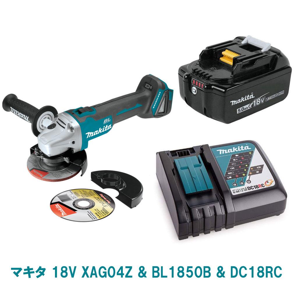 マキタ ディスクグラインダー 18V 充電式 GA504DZ 同等品 XAG04Z MAKITA ブラシレス コードレス サンダー & BL1850B バッテリー 18V 純正 5.0Ah & DC18RC 急速充電器