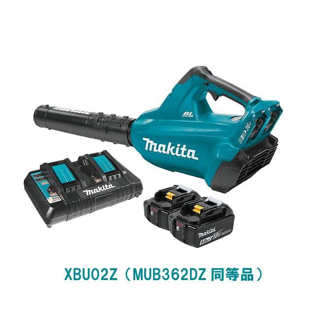 XBU02Z(MUB362DZ同等品)マキタUSA純正!!充電式ブロワ!二個同時充電器&BL1850Bバッテリー2個セット!