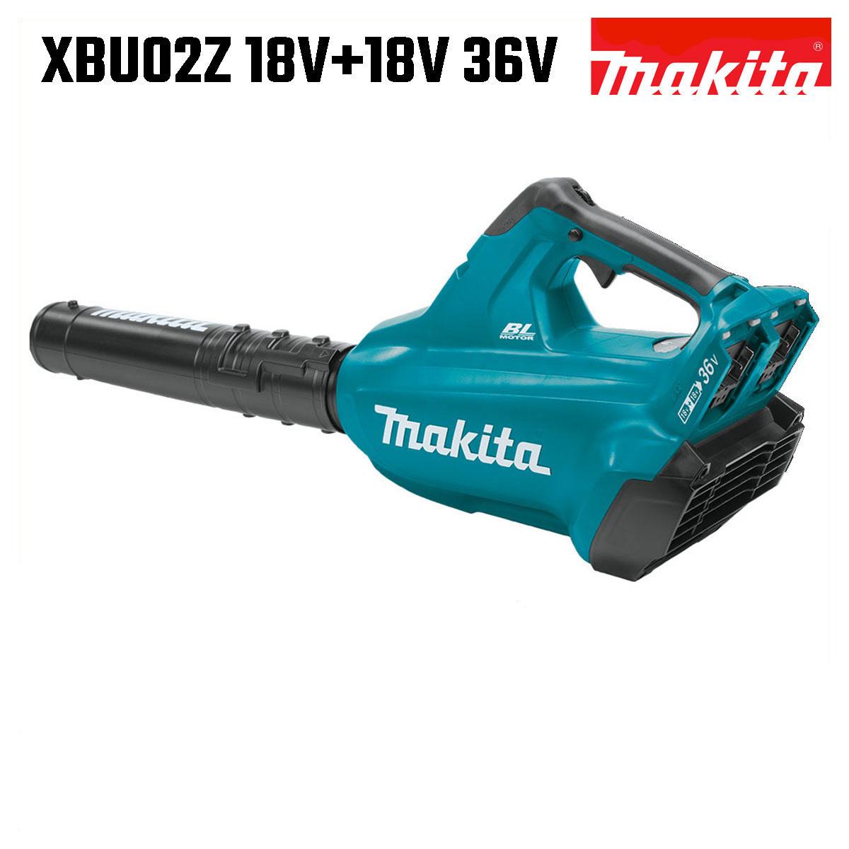 マキタ ブロワ 充電式 MUB362DZ 同等品 XBU02Z MAKITA 36V/18V+18V ※本体のみ