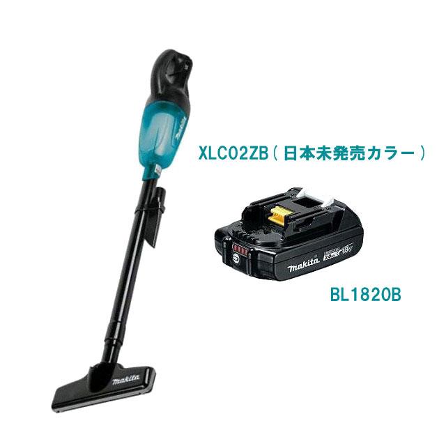 XLC02ZB マキタ 18V 充電式コードレスクリーナー MAKITA 限定カラー 日本未発売 掃除機 クリーナー!+BL1820B!(CL180FDZW CL181FDZW)