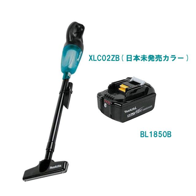 XLC02ZB マキタ 18V 充電式コードレスクリーナー MAKITA 限定カラー 日本未発売 掃除機 クリーナー!+BL1850B!(CL180FDZW CL181FDZW)