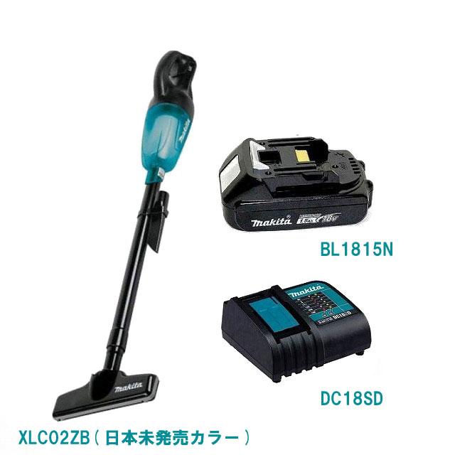 XLC02ZB マキタ 18V 充電式コードレスクリーナー MAKITA 限定カラー 日本未発売 掃除機 クリーナー!DC18SD+BL1815N!!(CL180FDZW CL181FDZW)