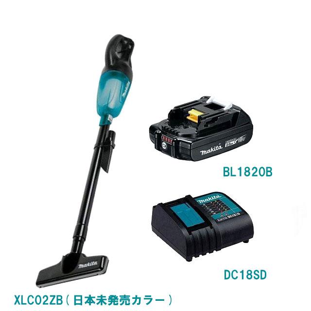 XLC02ZB マキタ 18V 充電式コードレスクリーナー MAKITA 限定カラー 日本未発売 掃除機 クリーナー!DC18SD+BL1820B!!(CL180FDZW CL181FDZW)