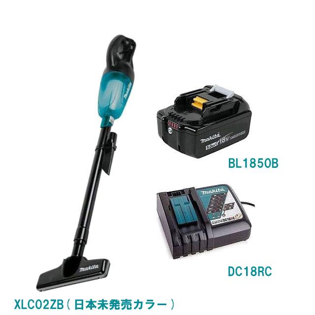 XLC02ZB マキタ 18V 充電式コードレスクリーナー MAKITA 限定カラー 日本未発売 掃除機 クリーナー!DC18RC+BL1850B!(CL180FDZW CL181FDZW)