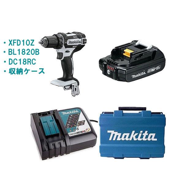 XFD10Z(白)マキタ Makita 18V 充電 ドリルドライバー フルセット【BL1820B搭載】ホワイトモデル