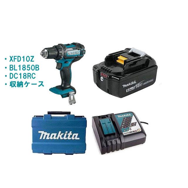XFD10Z(緑)フルセット【BL1850B搭載】マキタ 18V 充電式ドリルドライバー MAKITA