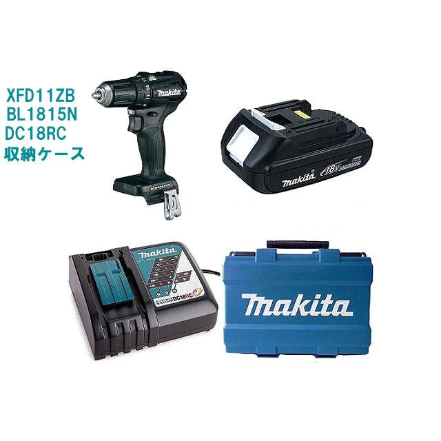 XFD11ZB(黒)マキタ Makita 18V 充電 ドリルドライバー フルセット【BL1815N搭載】ブラックモデル