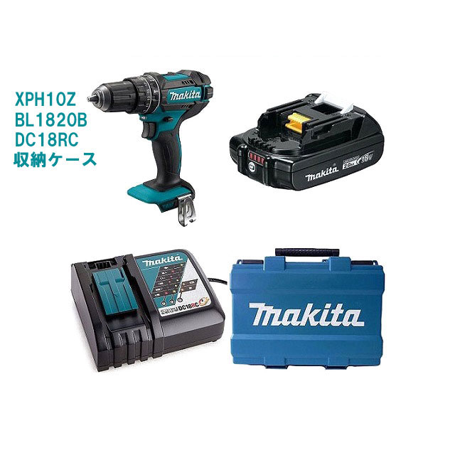XPH10Zマキタ Makita 18V 充電 ドリルドライバー 振動ドリル フルセット【BL1820B搭載】