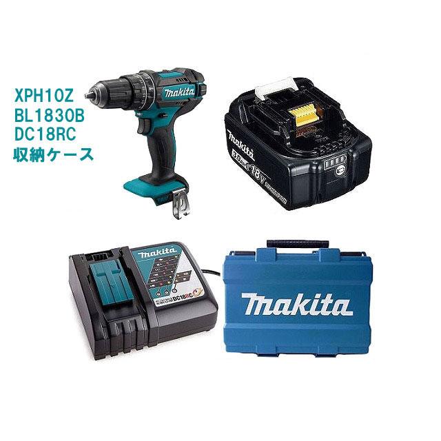 XPH10Zマキタ Makita 18V 充電 ドリルドライバー 振動ドリル フルセット【BL1830B搭載】