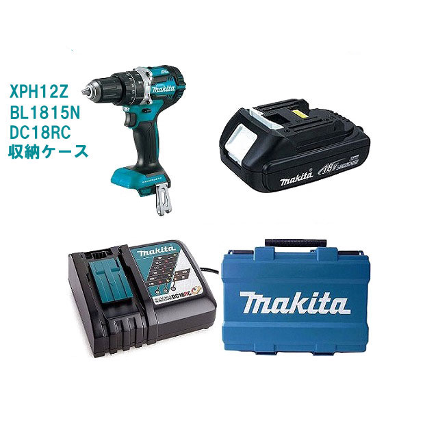 XPH12Zマキタ Makita 18V 充電 ドリルドライバー 振動ドリル フルセット【BL1815N搭載】