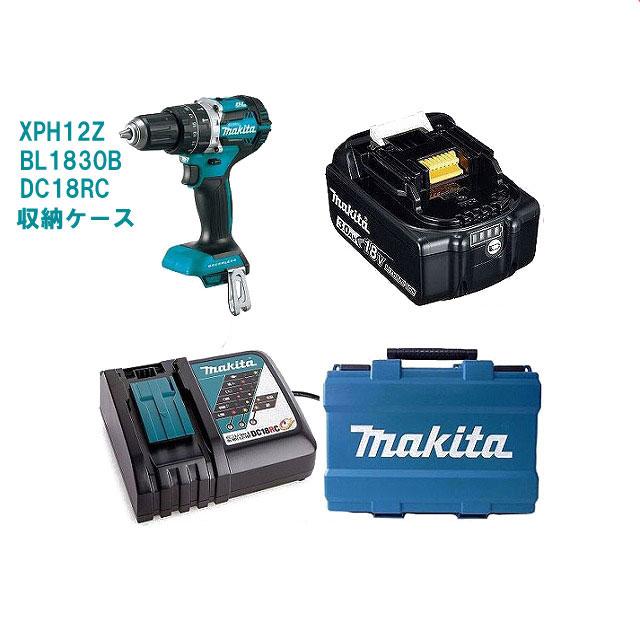 XPH12Zマキタ Makita 18V 充電 ドリルドライバー 振動ドリル フルセット【BL1830B搭載】