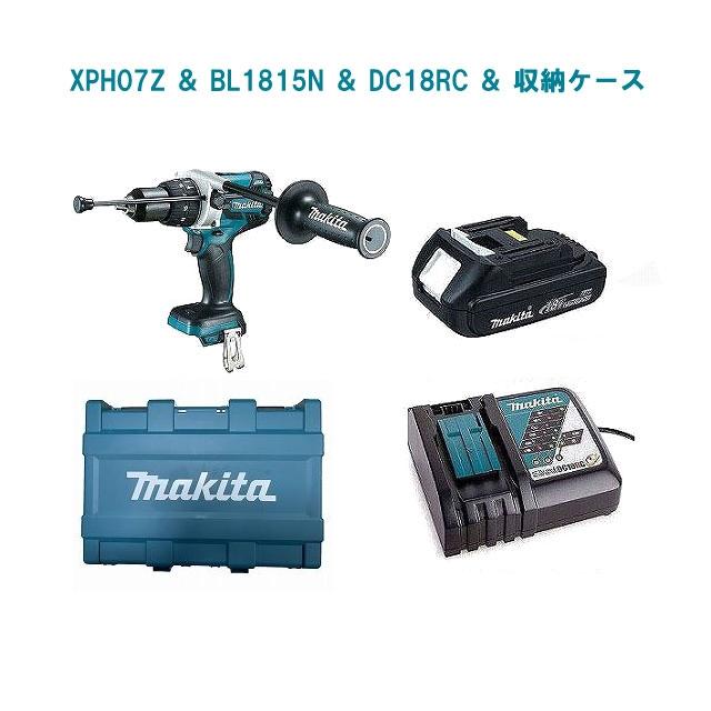 マキタ Makia XPH07Zフルセット【BL1815N搭載】18V 充電式 ブラシレス 振動 ドリルドライバ 本体 HP481DZ 同等品 ワカサギ釣りの穴あけ用に最適