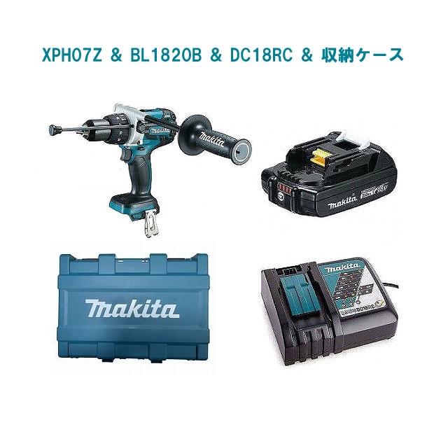 マキタ Makia XPH07Zフルセット【BL1820B搭載】18V 充電式 ブラシレス 振動 ドリルドライバ 本体 HP481DZ 同等品 ワカサギ釣りの穴あけ用に最適