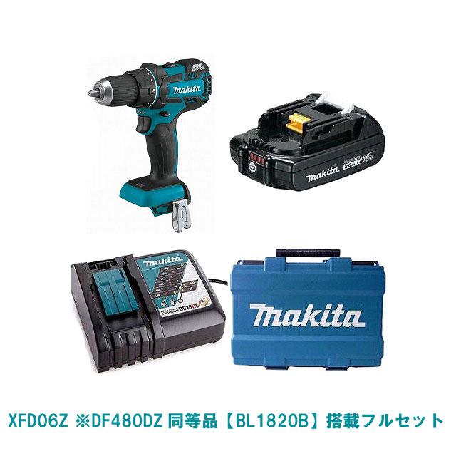 XFD06Z(緑)& BL1820B&DC18RC&収納ケース【DF480DZ同等品】 Makita マキタ 18V 充電式ドライバドリル 純正品