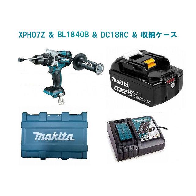 マキタ Makia XPH07Zフルセット【BL1840B搭載】18V 充電式 ブラシレス 振動 ドリルドライバ 本体 HP481DZ 同等品 ワカサギ釣りの穴あけ用に最適
