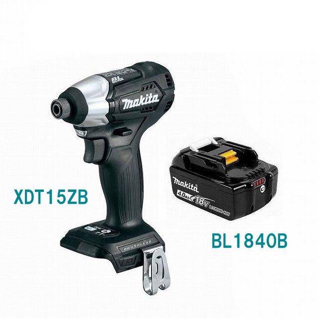 XDT15ZB(黒)& BL1840B【残量表示付き】Makita マキタ 18V インパクトドライバー ブラックモデル 18V バッテリー 純正品!送料無料!