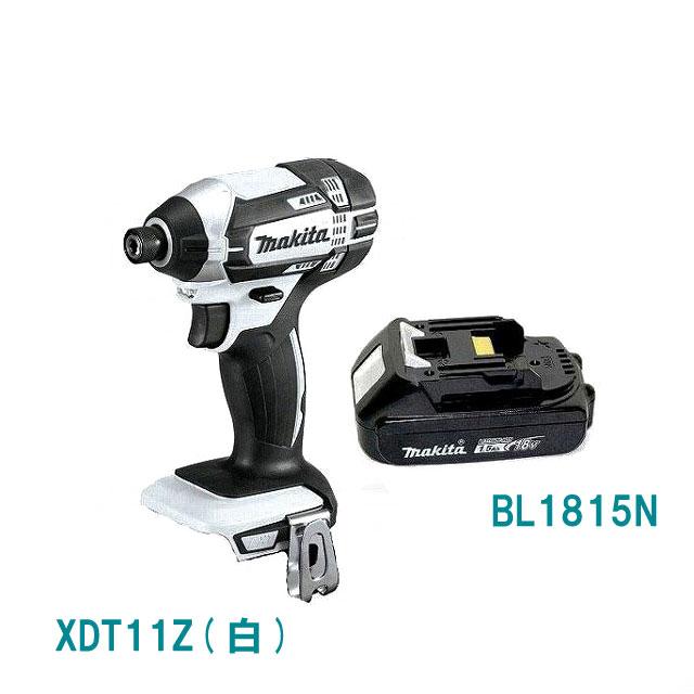 XDT11Z(白)& BL1815N Makita マキタ 18V インパクトドライバー ホワイトモデル 18V バッテリー 純正品!送料無料!