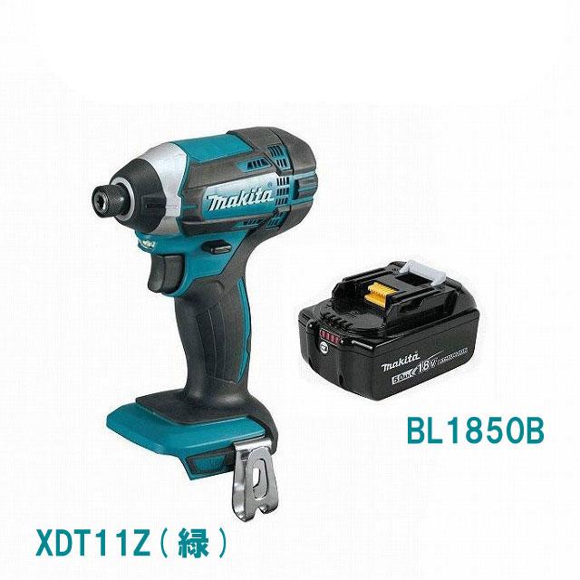 XDT11Z(緑)&BL1850B Makita マキタ 18V インパクトドライバー 純正品
